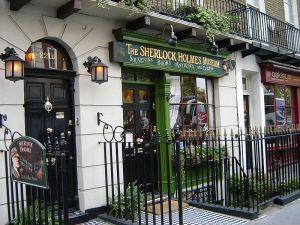221B_Baker_Street,_London_-_Sherlock_Holmes_Museum